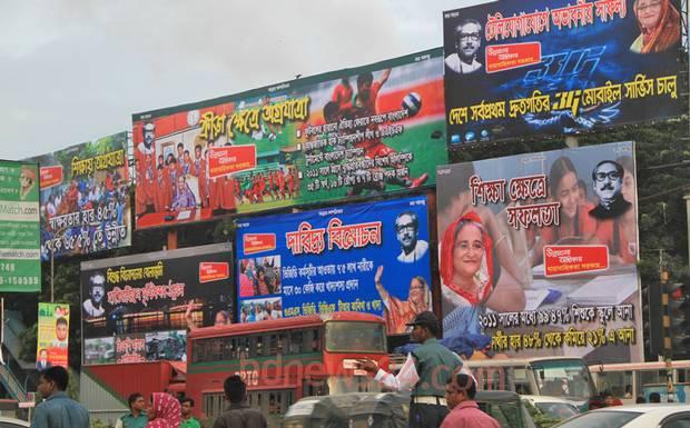 Billboards in Bengali